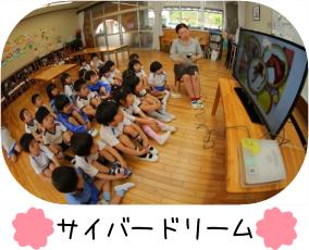 subtitle_教育について_サイバードリーム