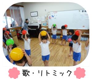 subtitle_教育について_歌・リトミック