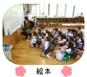 subtitle_教育について_絵本