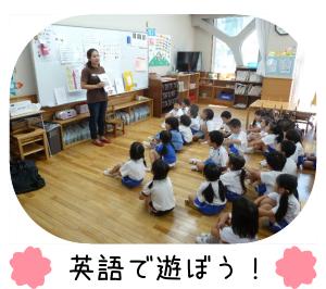 subtitle_教育について_英語で遊ぼう