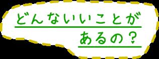 subtitle_kosodate_piyochan_02_c